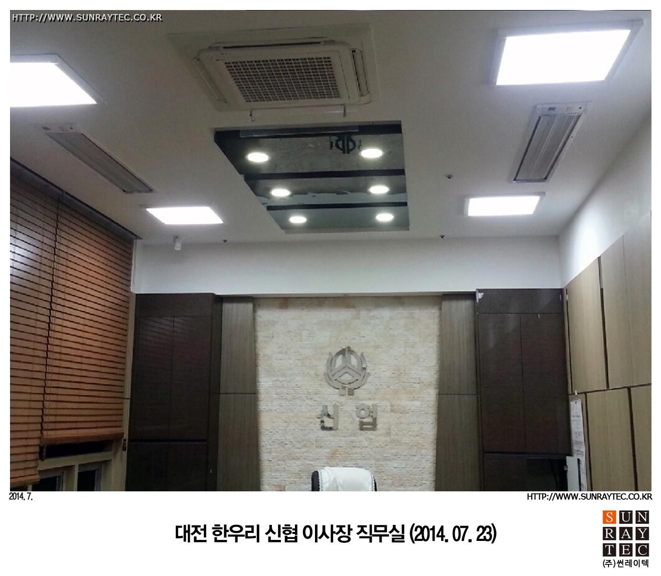 대전 신협 .jpg