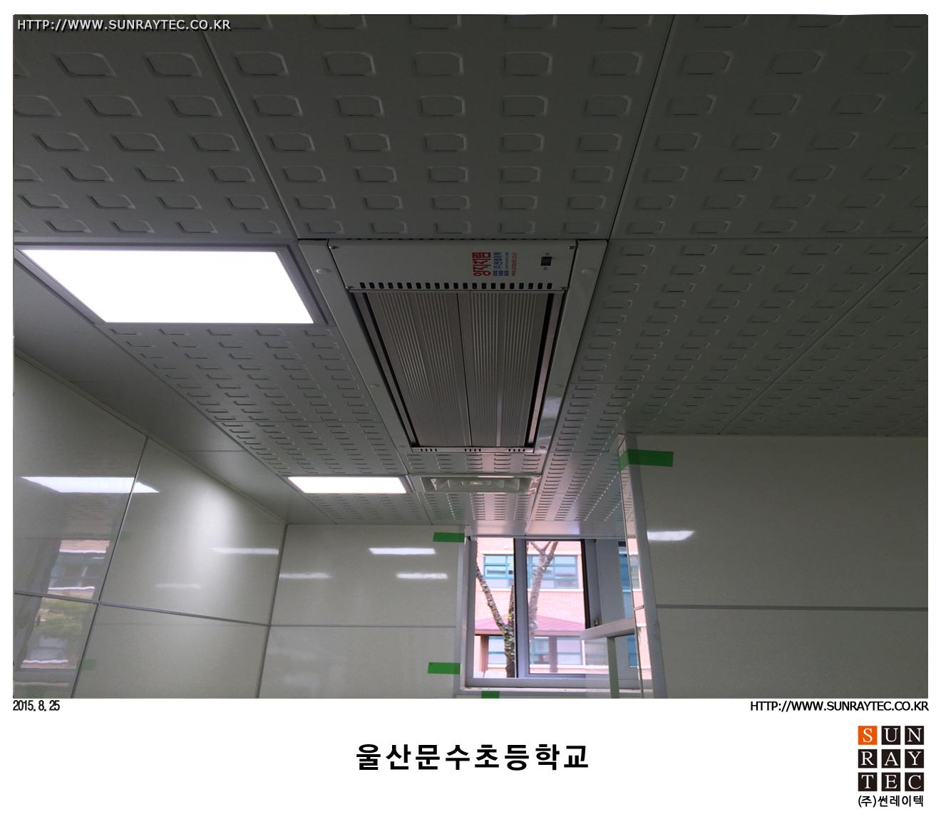 울산문수초2.jpg