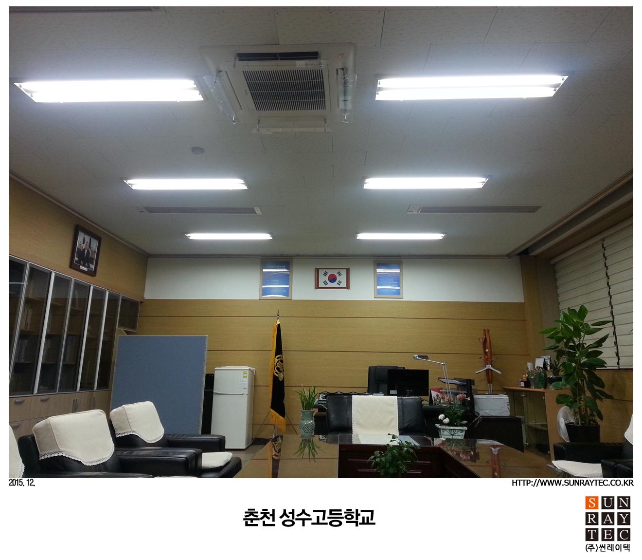 춘천고등학교02.jpg