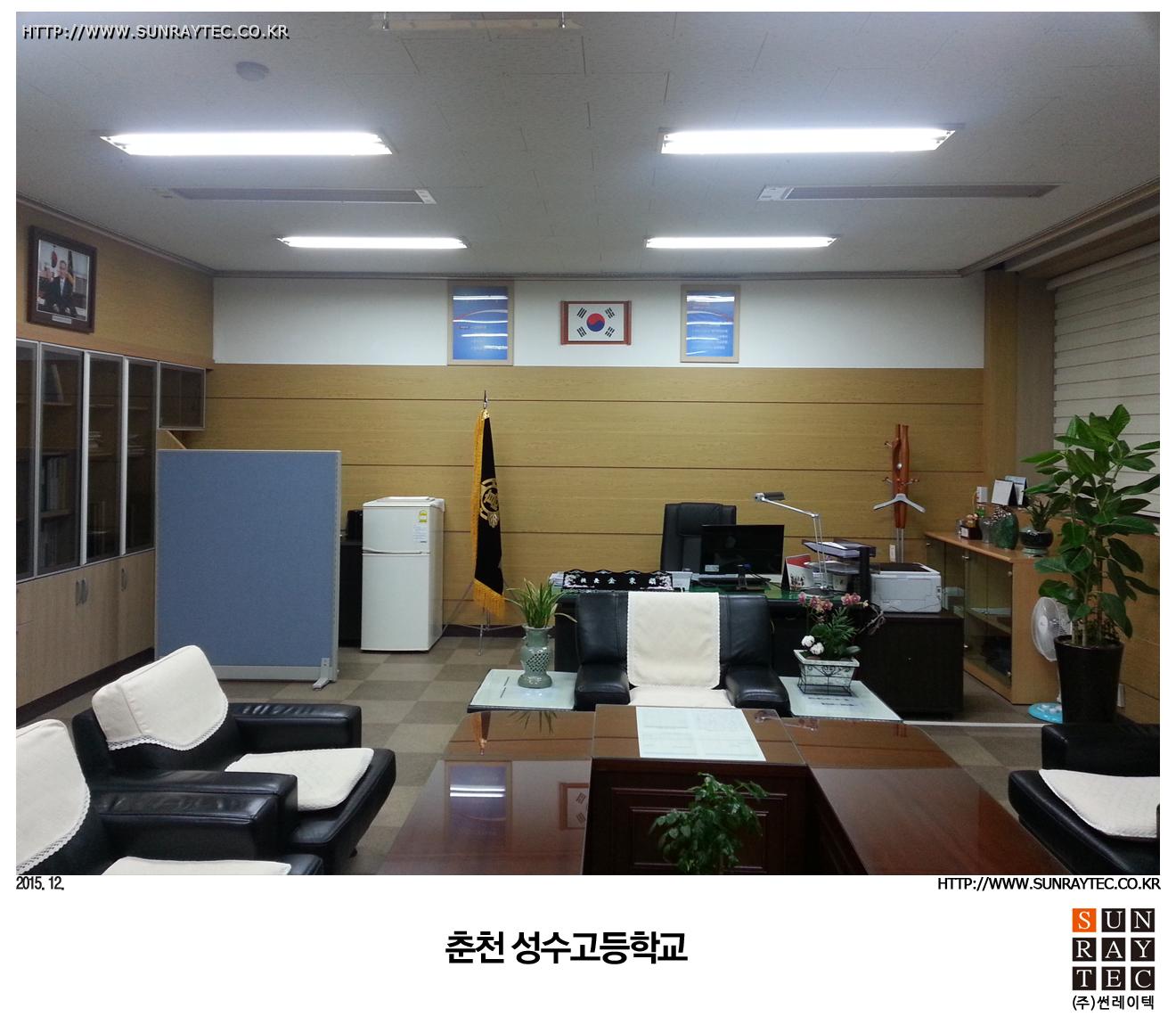 춘천고등학교03.jpg