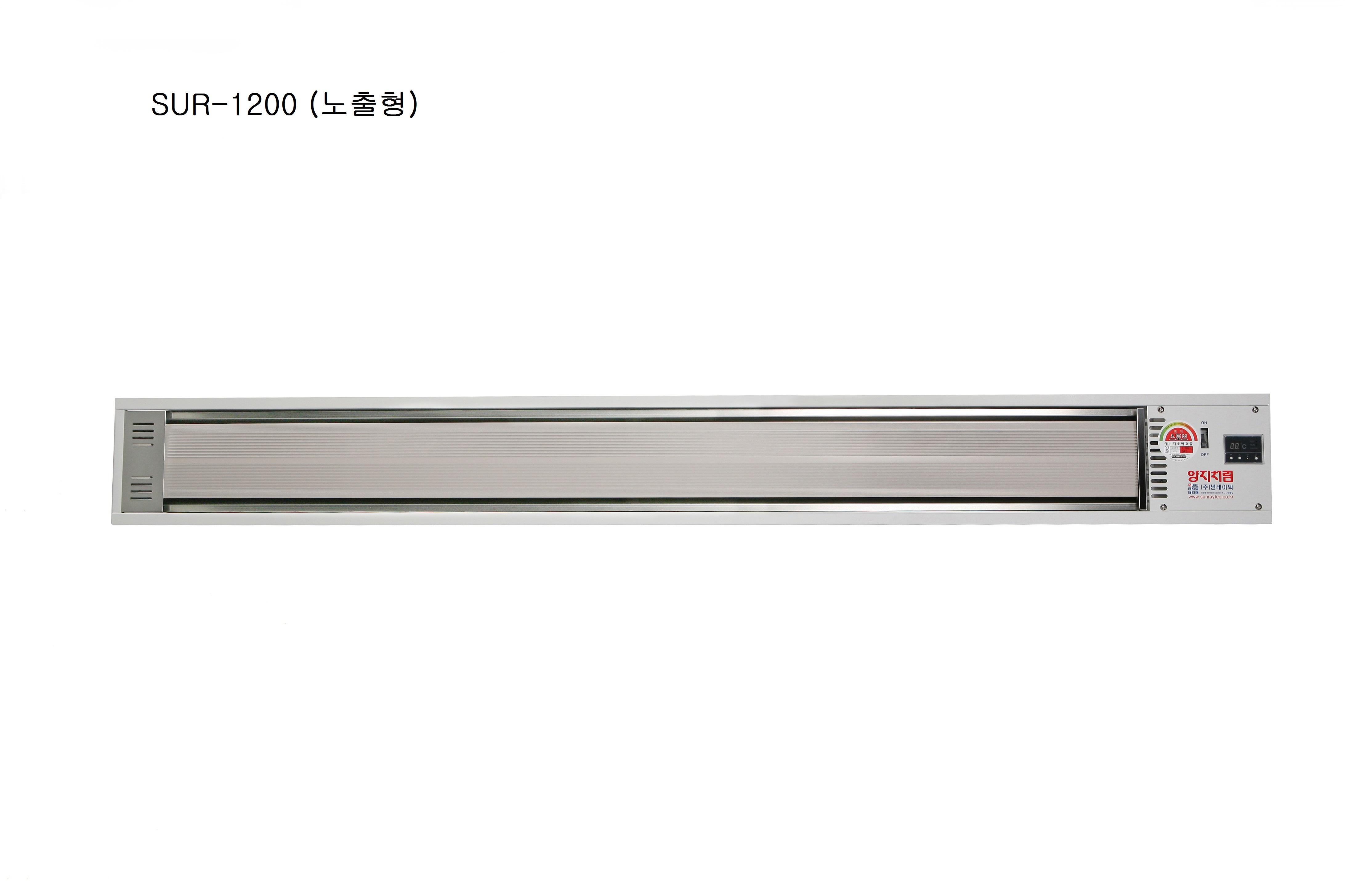 (노출형)SUR-1200.jpg