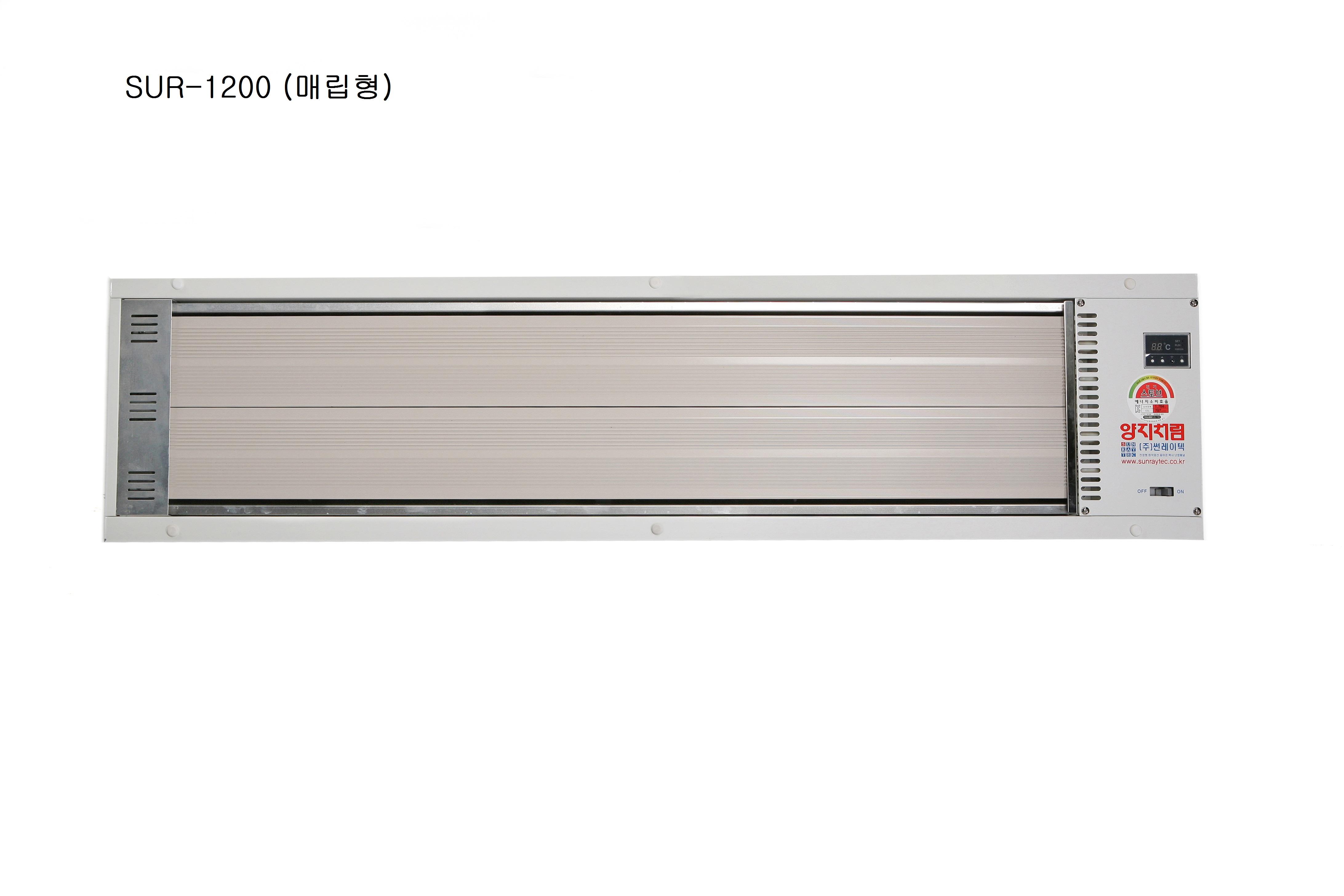 (매립형)SUR-1800.jpg