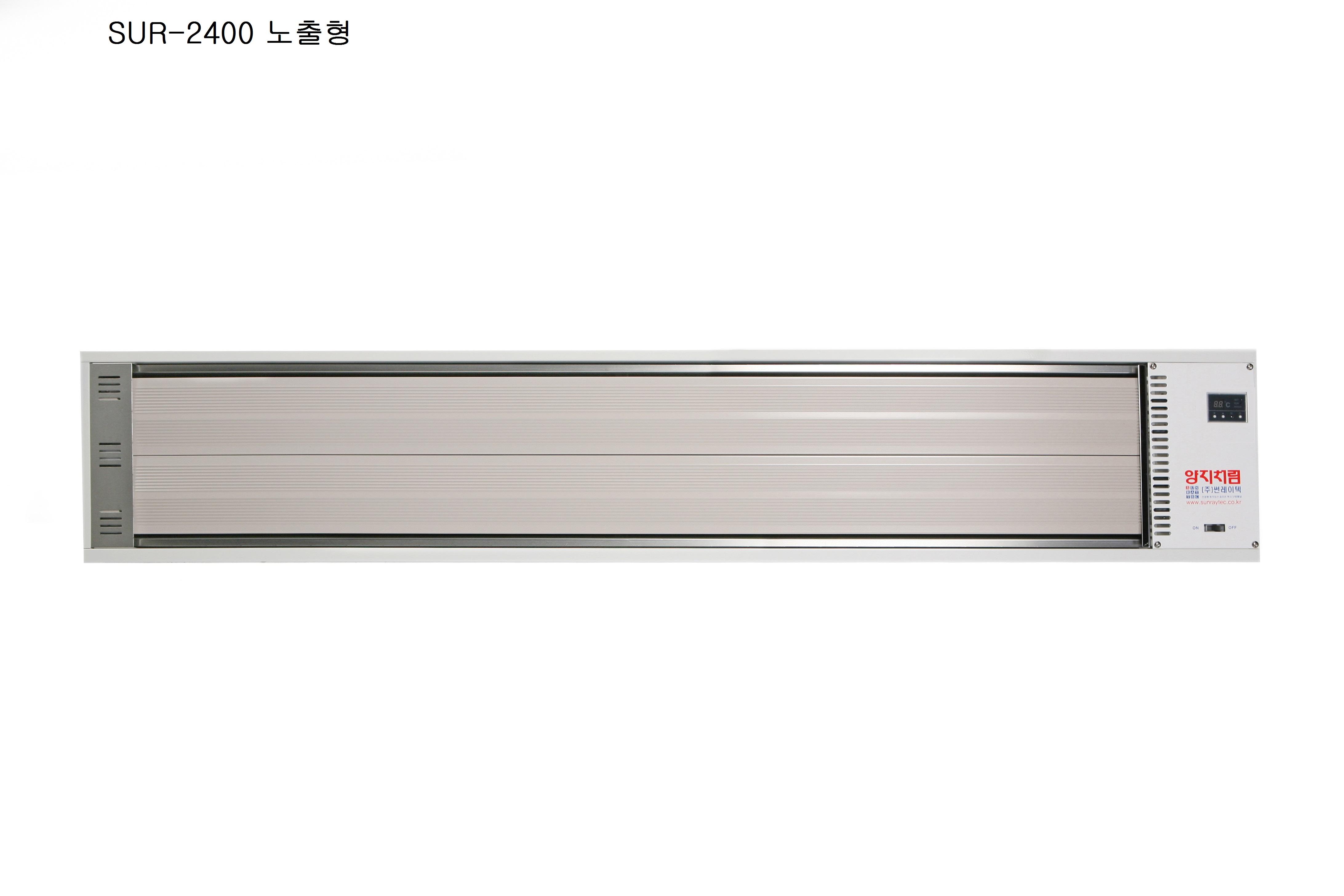 (노출형)SUR-2400.jpg