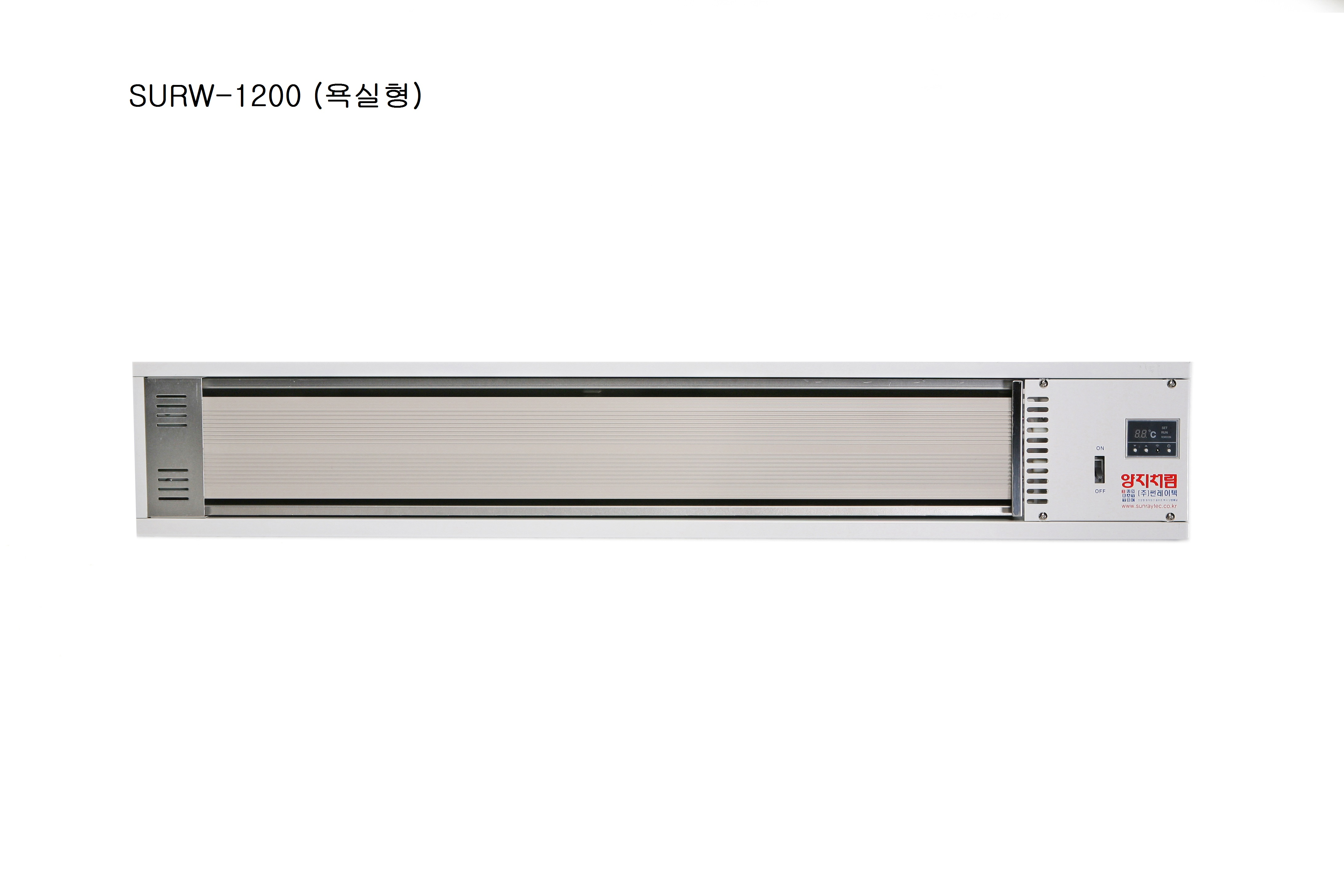 (욕실형)SURW-1200.jpg